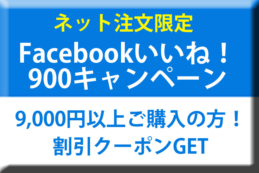 fb900_side