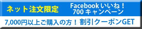 facebook700banar