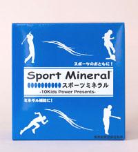 スポーツミネラル 箱タイプ【40袋】