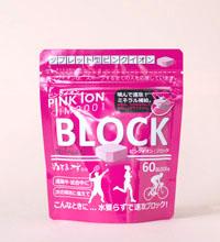 ピンクタブレット60 PinkIonブロック【タブレット型60粒】
