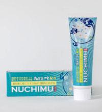 薬用歯磨きNUCHIMU(ヌチム)【100g】