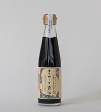 ぬちまーす醤油【200ml】