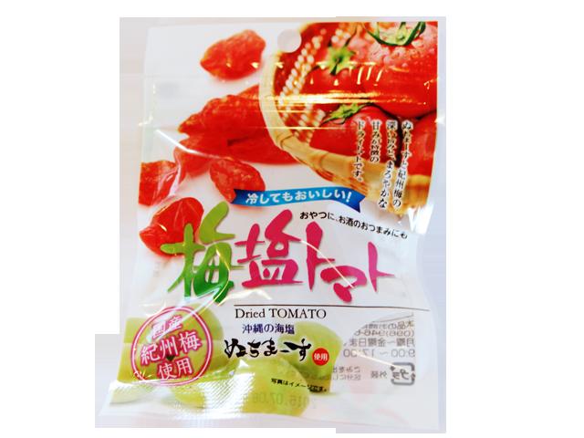 梅塩トマト640